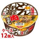 《ケース》 日清食品 日清のどん兵衛 肉うどん ミニ (40g)×12個 カップめん ※軽減税率対象商品