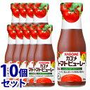 《セット販売》 カゴメ トマトピューレー (200g)×10個セット 調味料 ※軽減税率対象商品