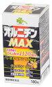 くらしリズム オルニチン MAX (180粒) L-オルニチン500mg クルクミン60mg 健康補助食品   ※軽減税率対象商品