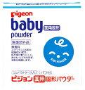 ピジョン 薬用固形パウダー (45g) ベビーパウダー 【医薬部外品】
