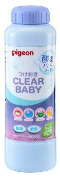 ピジョンつけおきクリアベビーボトル(350g)クリアベビーベビーグッズ洗浄除菌