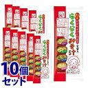 《セット販売》 永谷園 らくらくみそ汁 (8袋入)×10個