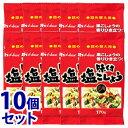 《セット販売》 ハウス食品 味付塩こしょう 九州 つめかえ用 (170g)×10個セット 詰め替え用 調味料 ※軽減税率対象商品