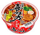 サンヨー食品 サッポロ一番 旅麺 会津・喜多方 旨み醤