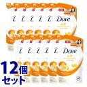 【特売】 《セット販売》 ユニリーバ ダヴ ボディウォッシュ オレンジ&ティアラフラワー つめかえ用 (360g)×12個セット 詰め替え用 ボディソープ