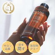オルナ オーガニック 化粧水 保湿 乾燥 かさつき コラーゲン ビタミンC誘導体 ヒアルロン酸 セラミド 200ml 9種類の 美容 成分 保湿化粧水 配合 しっとり 潤い 肌 へ 美白 乳液 美容液 ALLNA ORGANIC