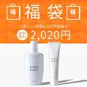 『梅』【 福袋 2020 楽天 限定 】 総額4,197円相...