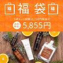 『松』【 福袋 2020 楽天 限定 】 総額11,710円...