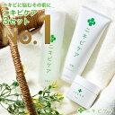クリーム & 化粧水 & 洗顔 基礎 セット薬用 ニキビ ケ...