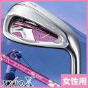 《あす楽》【レディス/女性用】ダンロップ ゼクシオ10 MP1000L ボルドーカラー アイアン (単品)