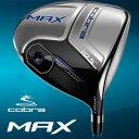 コブラ MAX ドライバー 10P03Dec16