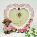 Toy poodle heart type photo stands (I put up a photograph) pink