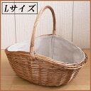 [1,000 points of basket same day shipment] is h37) to 44*33* pretty one steering wheel basket large size h20( handle of the curve