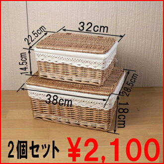 Race cute Lidded storage basket ( basket ) 2 pieces Assembly L 38 × 28.5 × h18