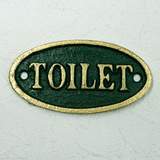 【メール便可】DULTON トイレ用ドアプレート...の商品画像