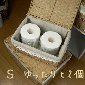 かごフタ付きペーパーボックスSサイズ<ベージュ・ブラウン>28×20×h13.5