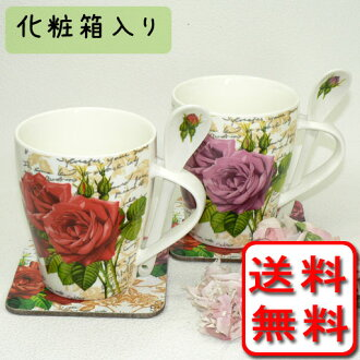 Chock full of 6 ( ^-^ ) bone China Red & pink mugs, set of 6 (with spoons and coasters Gift Pack)
