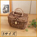 [1,000 points of basket same day shipment] is snack basket small size <Brown outside>23*16* h16 (I do not include a handle)