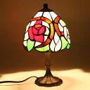 楽天インテリア つるやステンドグラスランプ 4色の薔薇の花(オークランド)小型 13×h24 【照明・スタンド】☆