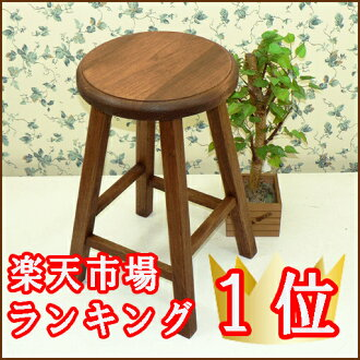 Round solid wood using Walnut stool Chair flower too! Wooden stool