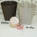 [1,000 points of basket same day shipment] ribbon tape dust box &lt;brown beige27* &phi; h28
