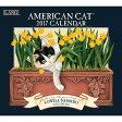 2017年 LANG社(ラング)カレンダー アメリカン キャット (American Cat)