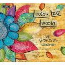 2017年 LANG社(ラング)カレンダー カラー マイ ワールド(Color My World)
