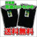 【送料無料】 対馬産 乾燥カットわかめ 60g×2袋 【国産わかめ】【国産ワカメ】【九州・長崎】【若布】【海藻】【この商品は到着日指定・時間指定不可、代引不可です】05P05Apr14M