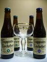 ロシュフォール8&10 (トラピスト) 330ml×4本飲み比べビールセット 【ロシュフォール聖杯グラス1個付き】【ビー…