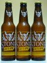 ストーンGo To IPA 4.5% 355ml×3本組 【要冷蔵商品】【クラフトビール】【アメリカ】【Stone】