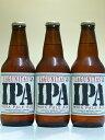 ラグニタス IPA 6.2% 355ml×3本組 【要冷蔵商品】【クラフトビール】【アメリカ】【Lagunitas】