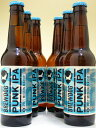 ブリュードッグ・パンクIPA 5.6% 330ml瓶×6本ビールセット 【ビール】【ビア】【BEER】【BrewDog】