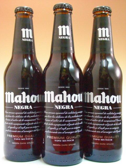 マオウ・ネグラ ダークラガー 330ml×3本組 【ビール】【ビア】【BEER】【スペイン】