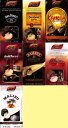大人のためのスイーツ★洋酒入りチョコレート★洋酒入り★チューリン・チョコレート7種類 60g×7個セット