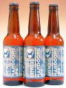 ブリュードッグ・ハードコア・インペリアルIPA 9.2% 330ml×3本組 【クラフトビール】【スコットランド】【BrewDog】