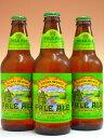 シエラネバダ・ペールエール 5.6% 355ml×3本組 【要冷蔵商品】【ビール】【ビア】【BEER】【SIERRA NEVADA】