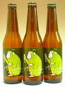 箕面ビール ゆずホ和イト 5% 330ml×3本組 【要冷蔵商品】【クラフトビール】【大阪】【3月新商品】