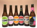 箕面ビール 6種類(ピルスナー&ヴァイツェン&ペールエール&スタウト&W-IPA&ブルーム) 330