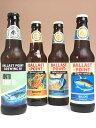 バラストポイント 355ml×4本(ビッグアイ・スカルピン・ボニート・グルニオン)飲み比べビールセット 【クラフトビール】【アメリカ】【サンディエゴ】【BallastPoint】