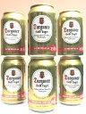 楽天津田SAKE店【在庫限りの特別価格】ダルグナー・ゴールドラガー 5.9% 330ml缶×6本組 【ドイツ】【ビール】【1月新商品】
