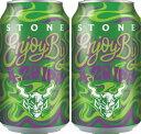 ストーン エンジョイバイ 04.20 ダブルIPA 9.5% 355ml缶×2本組 【賞味期限:2020年6月21日】【要冷蔵商品】【限定品】【クラフトビール】【アメリカ】【Stone】【4月新商品】