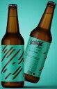 KAMIKATZ(カミカツ) KIKK(キック)ニューイングランドIPA 2020 7.5% 355ml×2本組 【要冷蔵商品】 【クラフトビール】 【徳島県上勝町】