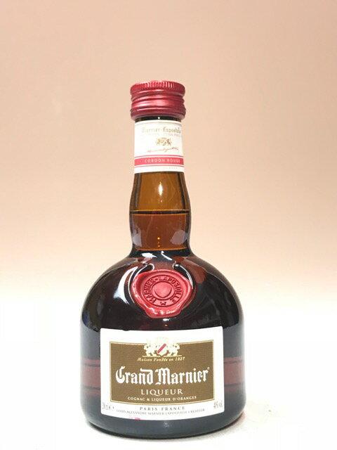 【小容量】グランマルニエ・コルドンルージュ 40度 200mlベビーボトル 正規輸入品 【フランス】【リキュール】