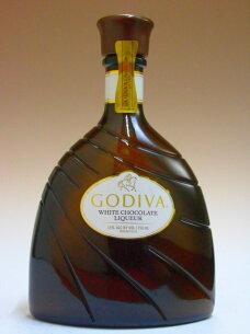 ゴディバ・ホワイトチョコレートリキュール 並行輸入