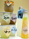 シャリシャリッ♪お酒のシャーベット★【要冷凍商品】みぞれ酒(凍結酒) 食べ比べ7個セット