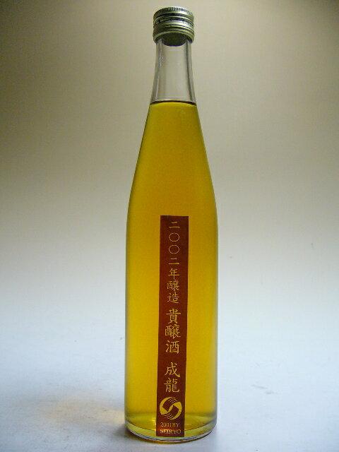 【2002年醸造(15年熟成)】貴醸酒2002 成龍(せいりょう) 500ml 【愛媛の地酒】【西条市】【限定品】