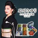 石川さゆりベストCD-BOX こころの流行歌/全90曲(CD5枚組)