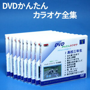 DVD���饪������DVD10����/��100��