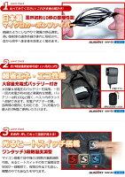 充電式Wヒーター内蔵ベスト/ぬくさに首ったけ/電熱発熱ベスト/SHV-02/ヒーターベスト/電熱ベスト/ヒートベスト