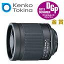Kenko超望遠ミラーレンズ400mmF8フード付/超望遠レンズ
